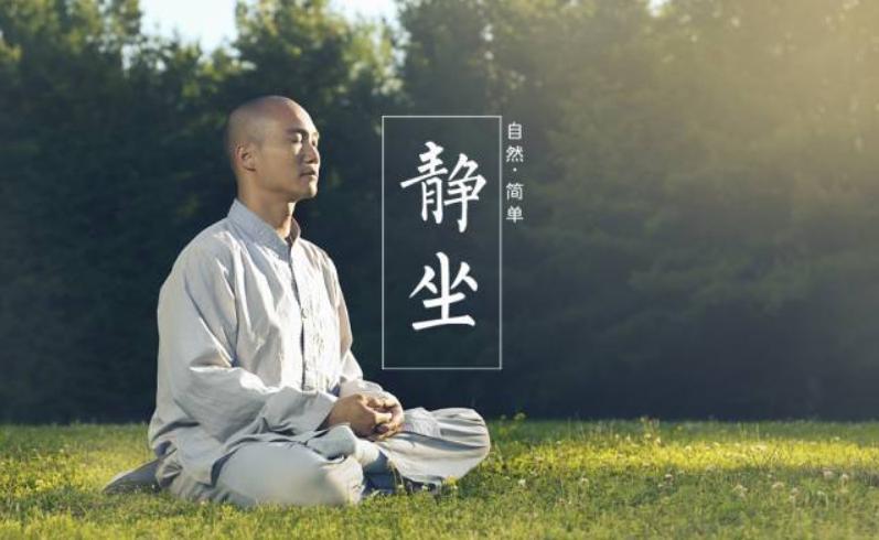 刘宏伟律师谈情绪控制三法